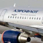 Аэрофлот предлагает промо-тариф на рейсы в Париж