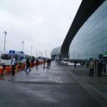 В Домодедово пустили дополнительный автобус