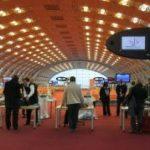 В Ле Бурже представили систему предполетного досмотра будущего
